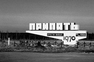 У Прип'яті хочуть знищити та захоронити всі будинки