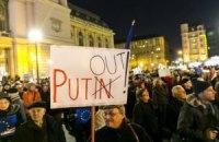 Сотні угорців вийшли на мітинг проти візиту Путіна