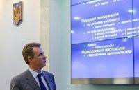 ЦВК опрацювала 98,66% протоколів, Порошенко набирає 54,69% голосів