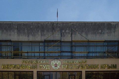 ВКрыму задержали государственных юристов «украинских диверсантов»