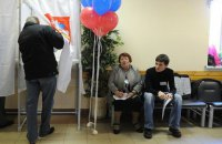 Националисты пообещали блокировать российские диппредставительства в день выборов президента РФ