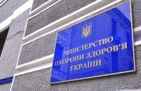 """Держпідприємство """"Медичні закупівлі України"""" провело перший аукціон із закупівлі ліків"""