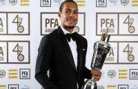 В Англии назван лучший игроком сезона по версии Ассоциации футболистов