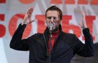 Навальный выведет москвичей на митинг