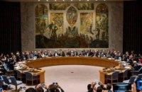 Україна запропонувала Радбезу ООН повернути собі право розглядати питання порушення прав людини