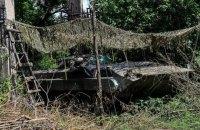 Двое военных ранены на Донбассе за сутки