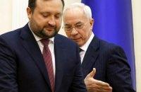 США ввели санкции против Арбузова и Азарова