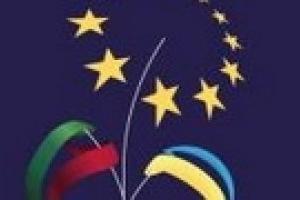 """Саммит """"Украина-ЕС"""" пройдет в Киеве 4 декабря"""