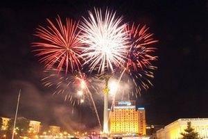 Київрада заборонила феєрверки