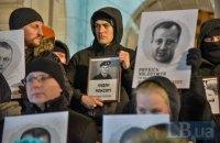 Следствие по делу военнопленных украинских моряков продлили до 25 мая, - адвокат