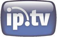 Українці не зможуть дивитися телеканали в Інтернеті