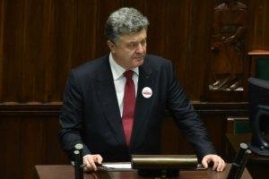 Порошенко готов предоставить Донбассу особый экономический статус