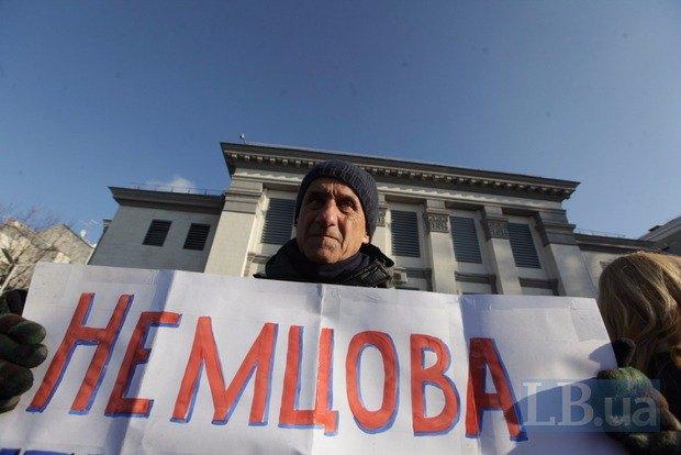 Активист Владимир Ионов, который был вынужден бежать из России