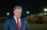 Порошенко: з українських аеропортів стартували 22 нові рейси