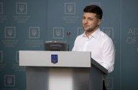 Зеленський розраховує на допомогу великого бізнесу у відновленні Донбасу
