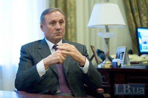 Суд отменил домашний арест экс-депутата Ефремова