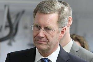 В Германии экс-президента судят за взятку в €700