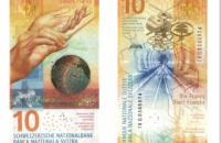 10 швейцарских франков признаны самой красивой банкнотой 2017 года
