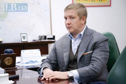 Коломойский выступил за назначение Коболева премьер-министром (обновлено)