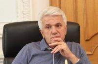 Экс-спикер Рады Литвин претендует на должность ректора КНУ им. Шевченко