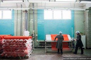 "Зарплата заключенных в Украине почти в три раза меньше ""минималки"""