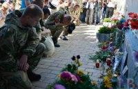 Возле Михайловского собора прошла панихида по погибшим под Иловайском