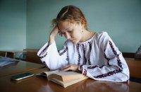 Сільська і сумна. Як зробити українську літературу цікавою для школярів?