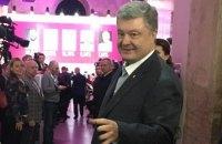 """""""Антипутін"""", або Як Порошенко збирається перемогти Зеленського"""