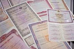 Населення хочуть зацікавити купівлею боргів України
