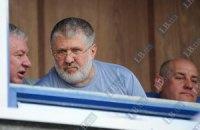 Коломойський погодився очолити Дніпропетровську ОДА (оновлено)
