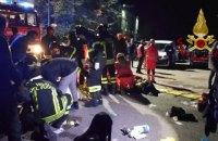 Шестеро людей загинули в результаті тисняви в італійському нічному клубі