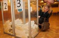 ЦВК зареєструвала три громадські організації як спостерігачів на виборах
