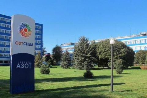 Ostchem инвестировал более полумиллиарда гривен в модернизацию предприятий в 2020 году