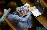 """""""Батькивщина"""" стала самой активной в Раде, а Тягнибок обогнал Яценюка и Гриценко"""