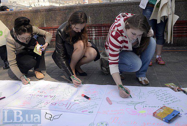 К Дню Земли активисты провели акцию