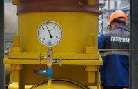 Майбутнє українського газового транзиту