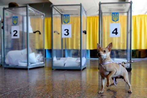 """В Украине наступил """"день тишины"""" накануне выборов в Раду"""