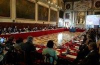 Венецианская комиссия получила обращение Разумкова по законопроекту о всеукраинском референдуме