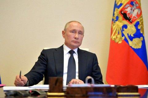 Кремль отменил режим удаленной работы для всех сотрудников, кроме Путина