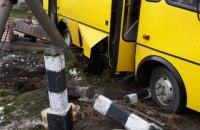 В результате столкновения маршрутки с электричкой на Львовщине погиб человек (обновлено)