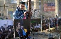 Майдан и культурные костыли