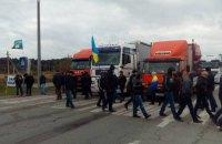 """Шахтарі заблокували рух на кордоні біля пункту пропуску """"Ягодин"""""""
