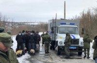 Окупаційна адміністрація ОРЛО передала Україні 33 засуджених