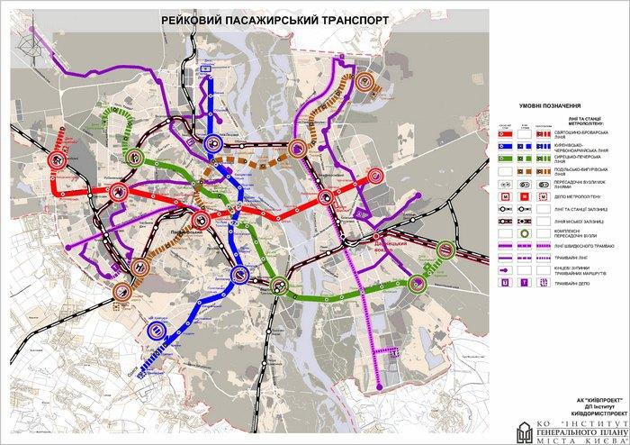 Схема перспективного розвитку метро в Києві