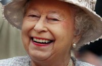 Daily Mail розповіла про вечірку Єлизавети II
