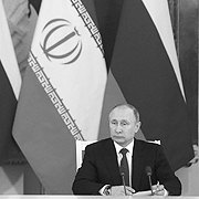 «Підставити» Тегеран, прив'язати до нього Україну