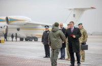 МВД передало пограничникам два модернизированных вертолета Ми-8