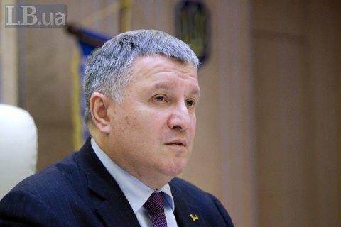 Суд признал недостоверной информацию Саакашвили об иностранном гражданстве Авакова