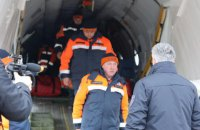 Спасатели ГосЧС вернулись из Ирана