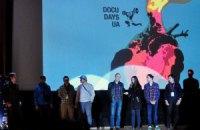У Києві відкрився знаменитий фестиваль документального кіно Docudays